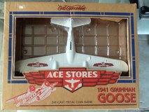 Ace ERTL Diecast Airplane in Kingwood, Texas