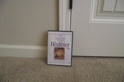 DVD/ The essentail guide to a healthier you in Columbus, Georgia