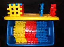 Primary Waffle Block Set - Primary colors with storage case in Naperville, Illinois