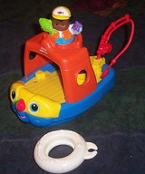 fisher price little people sail n float sounds fishing boat float figure  r/g in Alamogordo, New Mexico