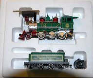 ** THOMAS KINDADE BRAND NEW TRAIN SET in Batavia, Illinois