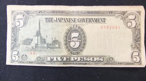 WWII German & Japanese Currency and Coins in Cherry Point, North Carolina