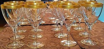 8 vintage gold rim water  glasses in Schaumburg, Illinois