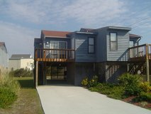 $595.-$895. wk-No Hidden Fees-Walk2Beach-Family Island=GREAT reviews!! in Wilmington, North Carolina