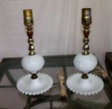"White Hobnail Lamps  $10 each ""The Back Forty"", Adel in Moody AFB, Georgia"