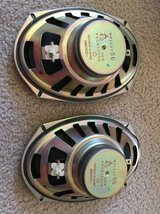 Mitsubishi Mfg. 20 Watt 6x9 Speakers with Covers...Great Condition! in Plainfield, Illinois