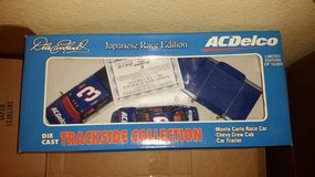 Brookfield 1996 Dale Earnhardt AC-Delco 1:24 Die-Cast Trackside Collection in Nellis AFB, Nevada