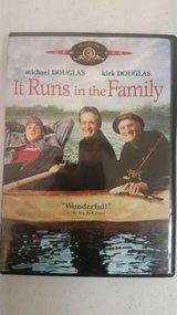 It Runs in the Family DVD Michael and Kirk Douglas in Camp Pendleton, California