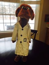 McGruff the Crime Dog ventriloquist hand puppet vintage in Plainfield, Illinois