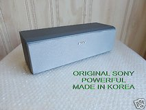 Original sony ss-t900 powerful sperker , max power 120w , made in korea in Bolingbrook, Illinois