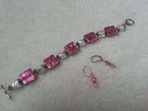 Bracelet - Beautiful Glass Bead Bracelet & Swarovski Crystal Earrings in Orland Park, Illinois