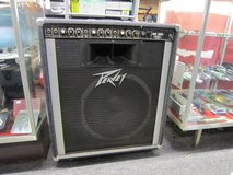 Peavey KB 300 (L10030-2CNEE) in Hopkinsville, Kentucky