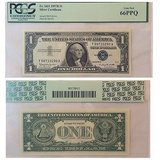 1957-B  PCGS 66 Gem New Uncirculated Silver Certificate in Olympia, Washington