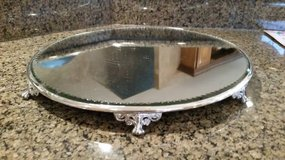 "Mirrored Pedestal - 16"" Diameter - Silver in Naperville, Illinois"