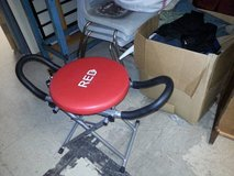 Red Fitness DX Abdominal Exerciser AS SEEN ON TV in DeKalb, Illinois