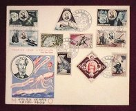jules verne first day cover monaco 7/6/55 10 different stamps embossed photo in Yucca Valley, California