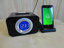 ilive blue digital 2 band alarm clock with 3.5mm jack ,iphone/ipod docking in New Lenox, Illinois
