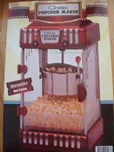 Popcorn Maker for Rent - Perfect for Parties and Movie Nights in Fort Belvoir, Virginia