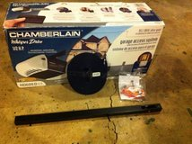 Chamberlain WhisperDrive 7 ft Garage Door Drive Belt and Misc Parts in Sugar Grove, Illinois