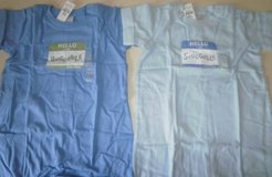 New Baby Boy 1pc Romper Huggable Snuggable 18 months Boys in Westmont, Illinois