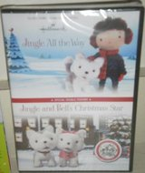 NEW Hallmark Jingle All the Way & Jingle Bell's Christmas Star DVD in Westmont, Illinois