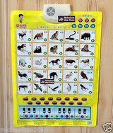 children's early education audible sound charts --know animals with piano in Lockport, Illinois