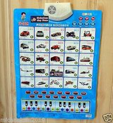 children's early education audible sound charts --know transportation with piano in Lockport, Illinois