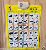 children's early education audible sound charts --know animals in Lockport, Illinois