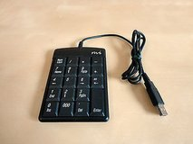 Micro innovations kp25b wired keyboard in Lockport, Illinois