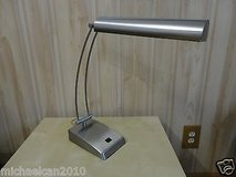stainless steel  table lamp in Lockport, Illinois