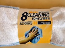 Brand New microfiber 8 pc cleaning towels ultra-absorbent all purpose in Joliet, Illinois