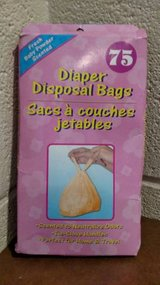 Diaper Sacks Bags (Scented to Neutralized Odors) 75 Count (T=46) in Fort Campbell, Kentucky