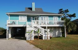 Ocean View - Harbor Island - Fully Furnished in Beaufort, South Carolina