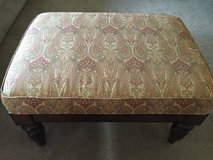 ~BEAUTIFUL CUSTOM OTTOMAN~ in Naperville, Illinois
