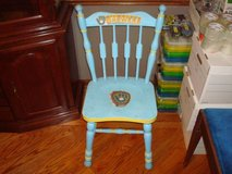Milwaukee Brewers Hand Painted Solid Wooden Chair ROBIN YOUNT L@@K!! in Brookfield, Wisconsin