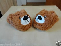 Brand New fluffy flopz plush slippers for unisex kids ages 2-6(2 pairs) in Plainfield, Illinois