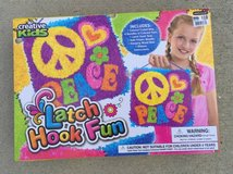 Set of two Latch Hook activities for kids in Houston, Texas
