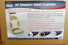 Brand New All Season Seat cushion therapeutic heat- for car / office / home-tranquil ease in Joliet, Illinois