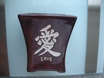 """new 4""""× 4""""  candle holder love chinese characters w/ english translation in Joliet, Illinois"""