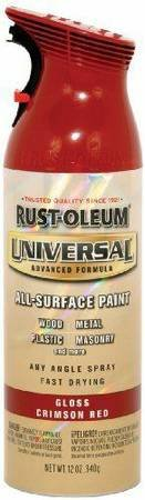 RUST-OLEUM 247562 UNIVERSAL CRIMSON RED SPRAY PAINT 12 OZ in St George, Utah