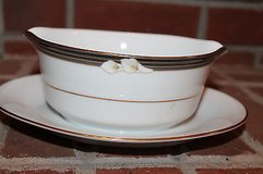 Noritake China Ellington 3691 Pattern Gravy/Sauce Boat with Saucer in Naperville, Illinois
