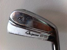 Mizuno MP 14 Iron Set 3 thru 9 - RH - Stiff Shaft in Plainfield, Illinois
