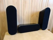 samsung 2.1 digital surround stereo sound speakers--(1 center +2 front speaker ) in Bolingbrook, Illinois