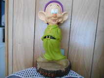 "New 9"" Disney Snow White Dwarf Garden Gnome""DOPEY""  MINT!      ADORABLE GNOME! in Bellaire, Texas"