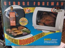 George Foreman Lean Mean Machine and Roaster in Joliet, Illinois