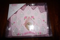 My first year baby frame in Fort Belvoir, Virginia