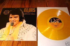 elvis a canadian tribute a special gold vinyl album in Yucca Valley, California
