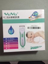 NEW yaya sweet baby l-15 smart waterproof ultra quiet chargeable professional new in Houston, Texas
