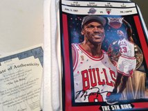 "Michael Jordan Plate -""The 5th Ring"" in Westmont, Illinois"