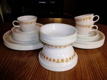 Corelle Dishes -  Butterfly Gold Pattern in Brookfield, Wisconsin